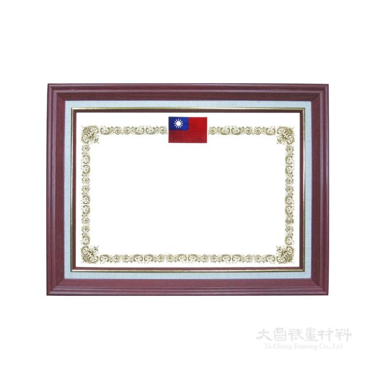 (證件框) 849 / 紅木色