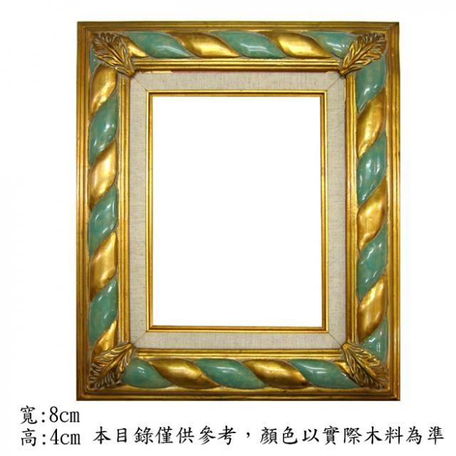 木框705 灰色z4F-油畫框-3